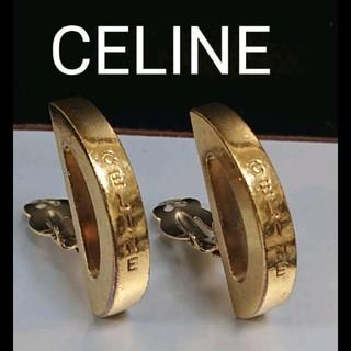 セリーヌ(celine)のCELINEイヤリング/ヴィンテージ(イヤリング)