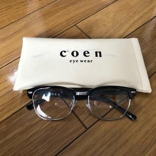 コーエン(coen)のcoen -eye wear-(サングラス/メガネ)