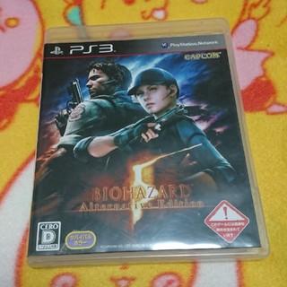 プレイステーション3(PlayStation3)のバイオハザード5 オルタナティブエディション PS3(家庭用ゲームソフト)