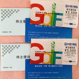 ヘイワ(平和)の最新 平和  株主優待券  PGM  16枚セット 56000円分 HEIWA(ゴルフ場)