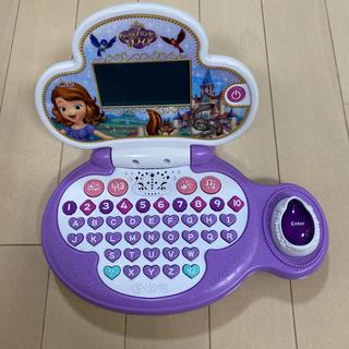 Disney - ソフィア プリンセスマナーパソコン