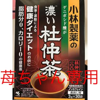 コバヤシセイヤク(小林製薬)の杜仲茶100%(健康茶)