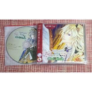 大人のメルヘンシリーズ 薔薇と野獣 特典CD付(CDブック)