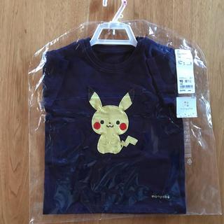 ユニクロ(UNIQLO)の子供服 半袖Tシャツ (Tシャツ/カットソー)