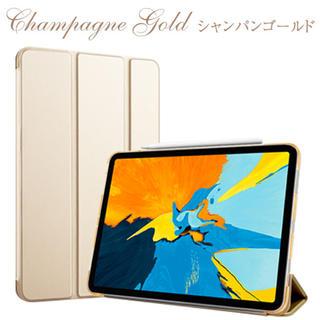iPadケース(iPadケース)