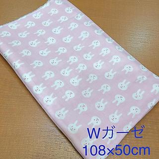 ダブルガーゼ 108×50cm ①(生地/糸)