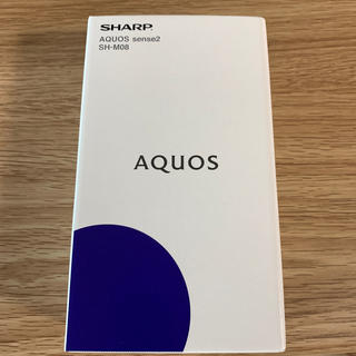 SHARP - 新品未使用 SIMフリー SHARP AQUOS sense2 SH-M08