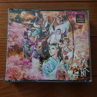 プレイステーション(PlayStation)の東京魔人學園外法帖 PS1(家庭用ゲームソフト)
