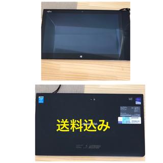 富士通 - ARROWS Tab Q704/PV 富士通タブレットPC