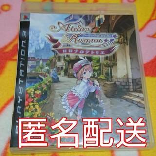 プレイステーション3(PlayStation3)のロロナのアトリエ アーランドの錬金術師 ps3 PlayStation3(家庭用ゲームソフト)