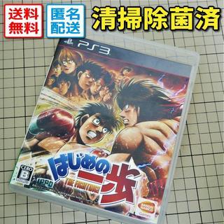 プレイステーション3(PlayStation3)のはじめの一歩(PS3 ゲームソフト)(家庭用ゲームソフト)