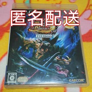 プレイステーション3(PlayStation3)の《最安値》モンスターハンターポータブル 3rd HD Ver. PS3(家庭用ゲームソフト)
