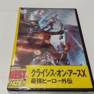クライシス・オン・アースX 最強ヒーロー外伝 DVD(TVドラマ)