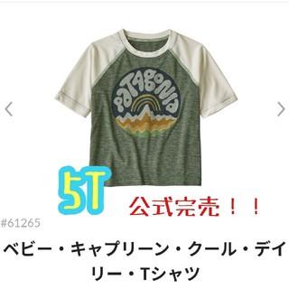 パタゴニア(patagonia)のPatagonia ヘビー キャプリーン Tee 5T (Tシャツ/カットソー)