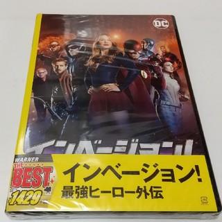 インベージョン!最強ヒーロー外伝 DVD(TVドラマ)