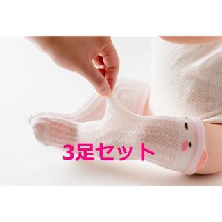 新品♥動物柄 ロングソックス 靴下 ストッキング3足セット ベビー キッズ (その他)