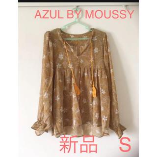 アズールバイマウジー(AZUL by moussy)のアズールバイマウジー チュニック新品S(チュニック)