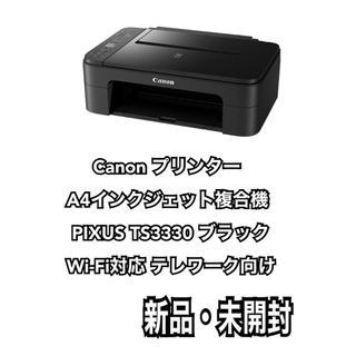 キヤノン(Canon)のCanon プリンターインクジェット複合機 PIXUS TS3330 ブラック(PC周辺機器)
