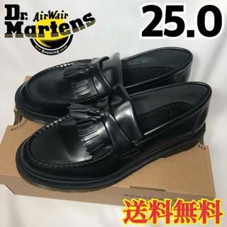 ドクターマーチン(Dr.Martens)の【新品】ドクターマーチン エイドリアン タッセル ローファー ブラック 25.0(ドレス/ビジネス)
