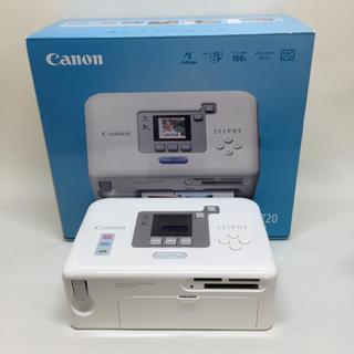 キヤノン(Canon)のCanon コンパクトフォトプリンタ SELPHY (セルフィ) CP720(PC周辺機器)