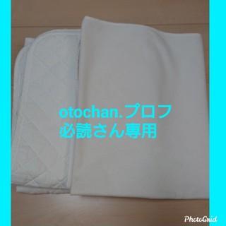 ベビーベット用パット 防水シーツ(シーツ/カバー)