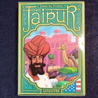 ジャイプル 海外流通小型版 英語説明書 ボードゲーム(その他)