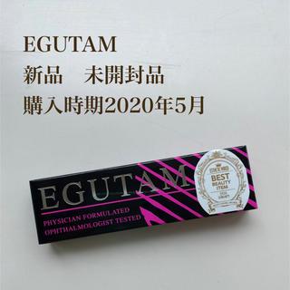 エグータム EGUTAM まつ毛美容液(まつ毛美容液)