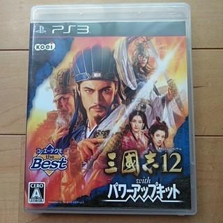 プレイステーション3(PlayStation3)の三國志12 with パワーアップキット PS3(家庭用ゲームソフト)
