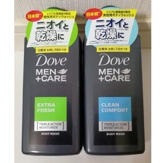 ユニリーバ(Unilever)のDOVE MEN ダヴ メン ボディウォッシュ 本体 2本セット ボディーソープ(ボディソープ/石鹸)
