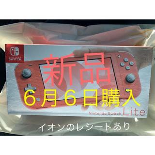 Nintendo Switch Lite  スイッチライト コーラルピンク 新品