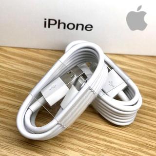 iPhone - iPhone充電器 2本セット ライトニングケーブル