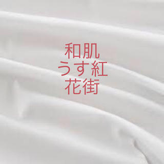 Js-和 Js-花 Js-う(ユニセックス)