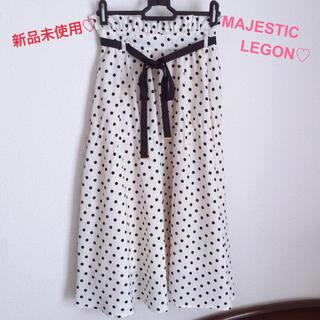 MAJESTIC LEGON - 【新品未使用】6/7まで値下げ♡マジェスティックレゴン♡スカート♡ドット