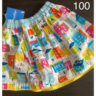 familiar - ファミリア ✨新品✨ スカート 100cm