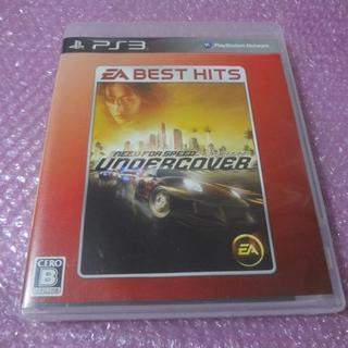 プレイステーション3(PlayStation3)のPS3 NEED FOR SPEED アンダカバー BEST ⇒送料無料(家庭用ゲームソフト)