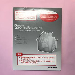 Microsoft - Microsoft Office 2010 Personal 開封品