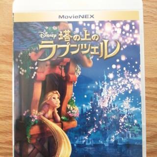 ディズニー(Disney)のジジ様専用出品 塔の上のラプンツェルDVD純正ケース付き(キッズ/ファミリー)