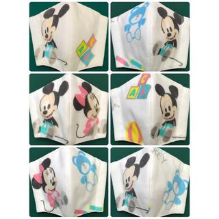 ディズニー(Disney)の【レディースサイズ】 大人用 インナーマスク ミッキー ミニー ガーゼ 生地(その他)