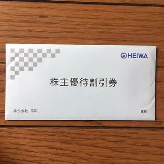 平和 株主優待券 8枚 PGM HEIWA(ゴルフ場)