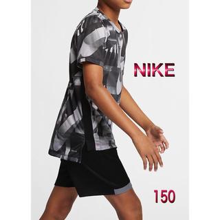 NIKE - NIKE ジュニア Tシャツ 150㎝ 新品