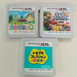 ニンテンドー3DS - 3dsソフト 3本