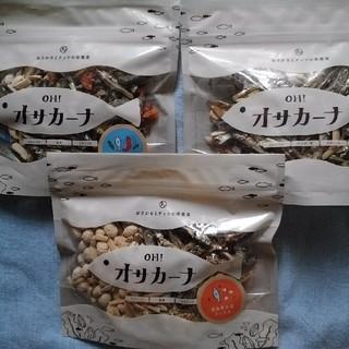 OH! オサカ-ナ3種類セット商品(魚介)