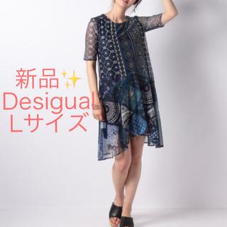 デシグアル(DESIGUAL)の新品✨定価15900円 デシグアル ワンピース Lサイズ 大幅お値下げ‼️(その他)
