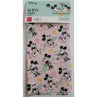 ディズニー(Disney)のはぎれ ミッキー&ミニー(生地/糸)