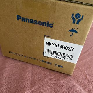 パナソニック(Panasonic)のパナソニック 自転車バッテリー 13.2Ah NKY514B02B(パーツ)