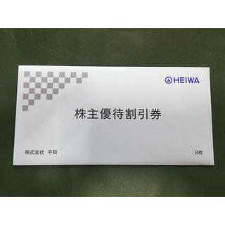 最新 送料無料 平和 株主優待券 28000円分(ゴルフ場)