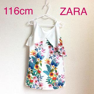 ザラキッズ(ZARA KIDS)のZARA 116cm デザインワンピース (g110-11)(ワンピース)