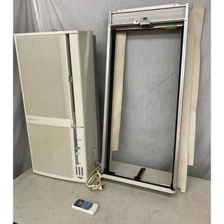 コロナ(コロナ)の工事不要 コロナ窓用エアコン 冷暖房兼用 4.5~7畳 CWH-A1814(エアコン)