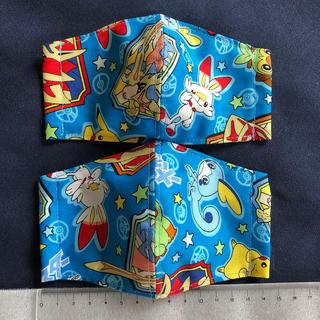 幼児 低学年向け立体インナーマスク 二枚組(外出用品)
