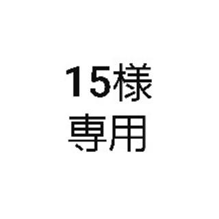 サラヤ(SARAYA)の熱中症対策に!匠の塩飴 スイカ味 15袋(菓子/デザート)